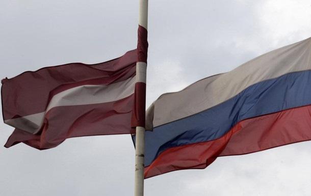 РФ ответила Риге на требование компенсировать оккупацию