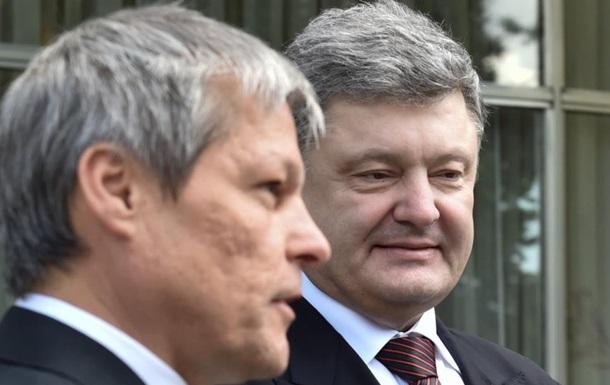 Румыния выделила Украине военной помощи на €250 тысяч