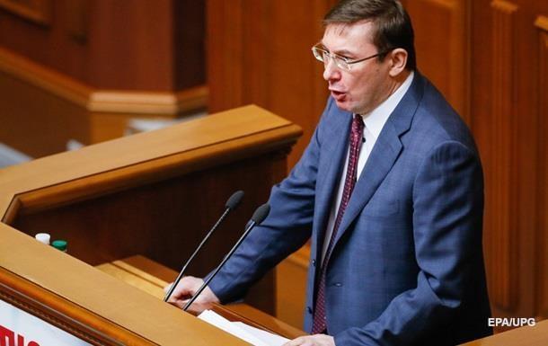 Луценко: не збираюся бути  декоративним  генпрокурором