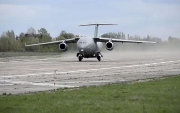 Видео испытательного полета нового Ан-178