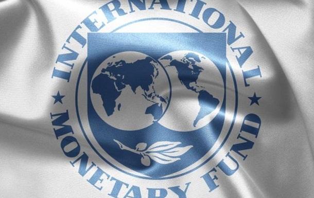 Гройсман и МВФ: прогиб засчитан