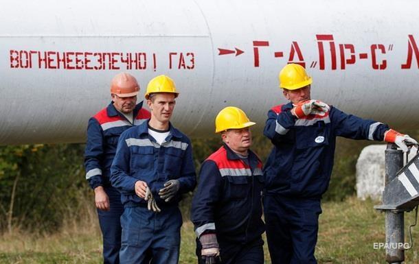 Україна не припиняє поставки газу з Угорщини - Укртрансгаз
