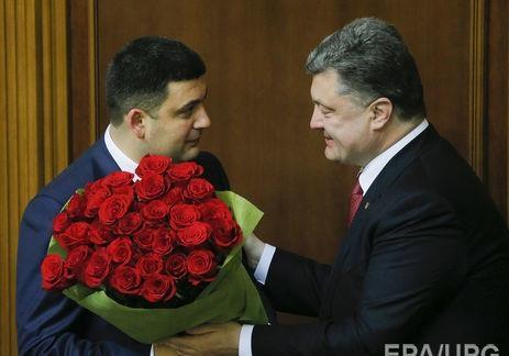 От перестановки Яценюка на Гройсмана реформы не меняются