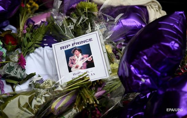 Следователи отвергли версию о самоубийстве Принса