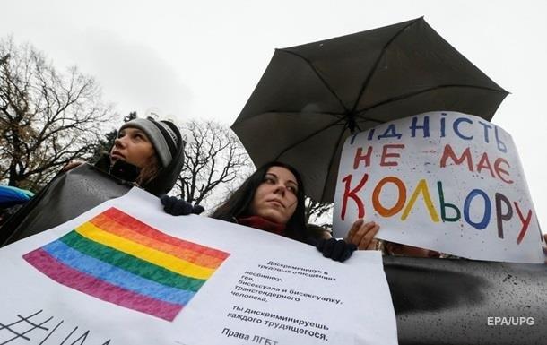 Депутаты ПАСЕ вступились за львовских геев