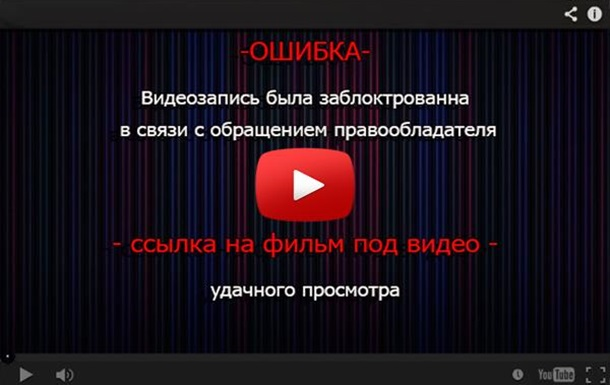 Хани мани 2016 смотреть в хорошем качестве онлайн на русском амедия