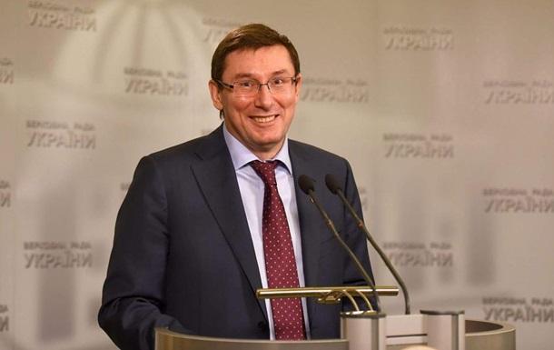 Парубий поддержит кандидатуру Луценко на пост генпрокурора