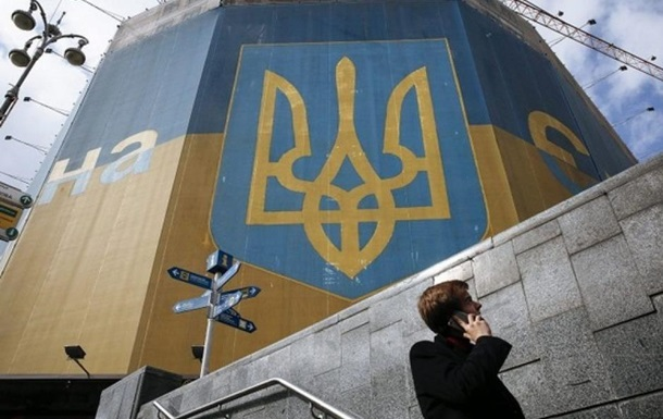 Возмущение народа «улучшает зрение»: ОБСЕ подтвердило нарушения Украиной Минска