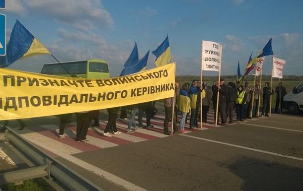 На Волыни активисты перекрыли международную трассу
