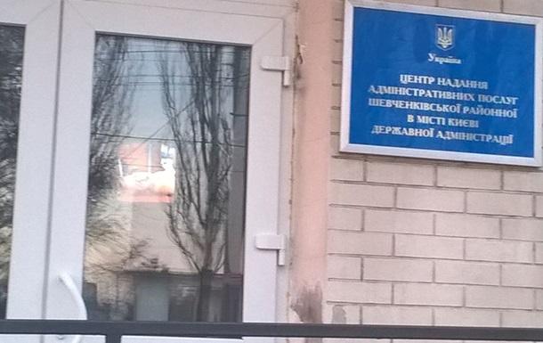 В Киеве чиновников застали за просмотром порно
