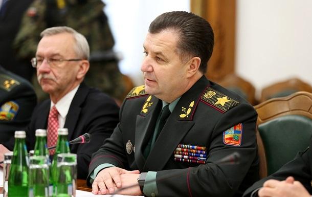 Подводных лодок в распоряжении украинской армии пока не будет
