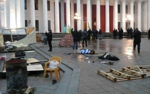 В Одессе напали на антитрухановский майдан