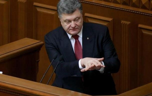 Киев вновь выдвигает ультиматумы, лишь бы не выполнять Минск-2