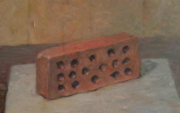 Профспілкове мистецтво опору: цеглина та її сакральне призначення…