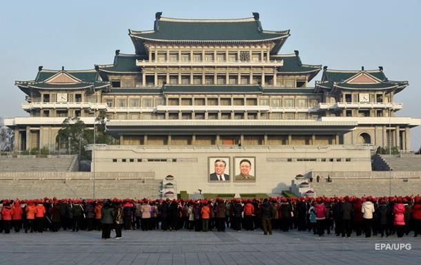 В КНДР пройдет первый за 36 лет съезд Трудовой партии