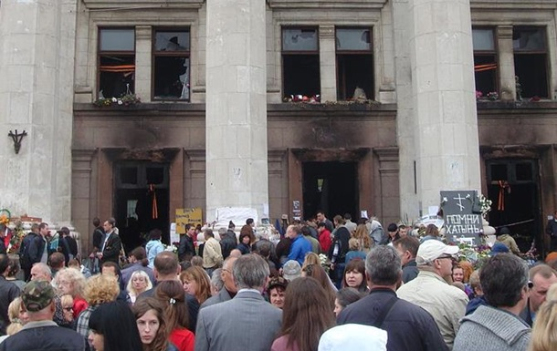 Мир требует расследовать сожжение одесситов 02.05.14 в Доме Профсоюзов