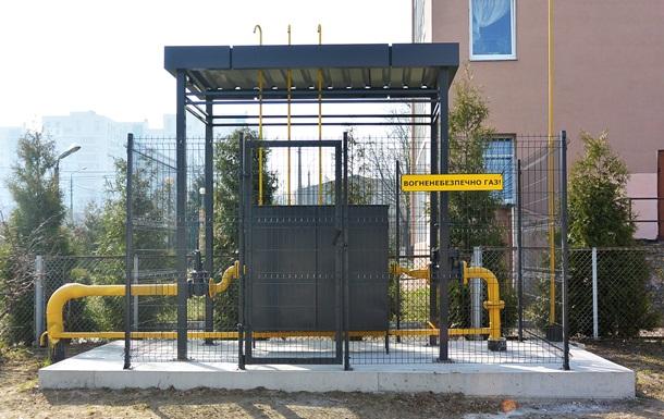 Киевгаз презентовал новые газорегуляторные пункты