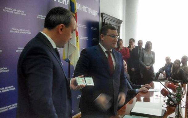 В Ровно представили нового губернатора