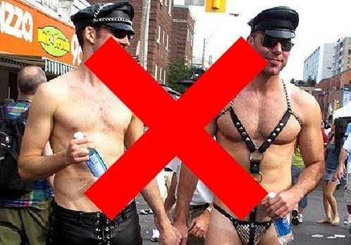 Митрополит Онуфрий забраковал гей-браки!