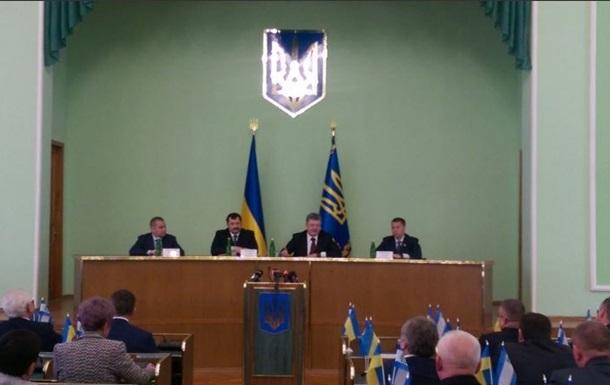 Порошенко назначил третьего за день губернатора