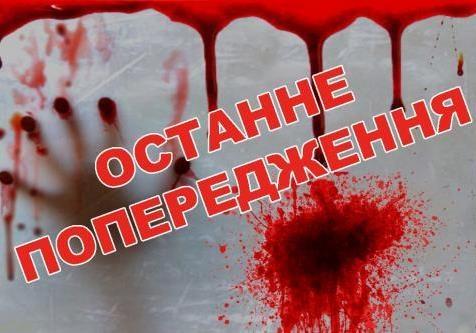 Последнее предупреждение Одессе перед стрельбой на поражение