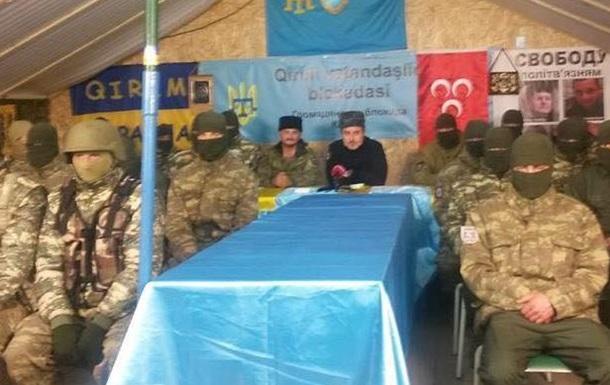 Херсонская Татарская республика — чем это опасно