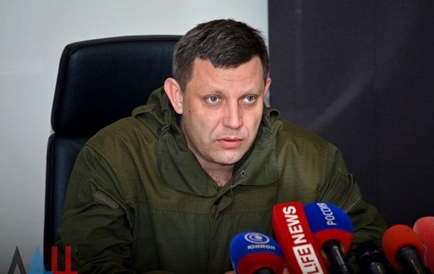 В ДНР заявили о предотвращении покушения на Захарченко