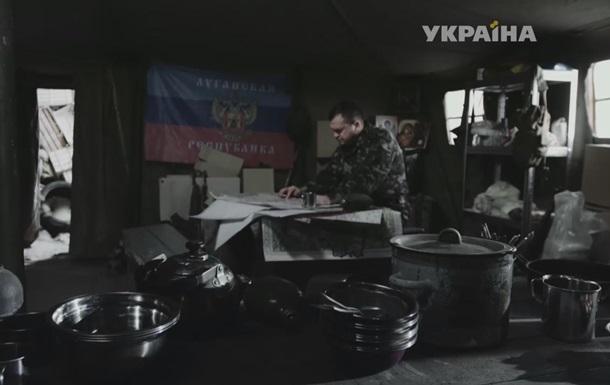 Канал Україна покарали за серіал про Донбас