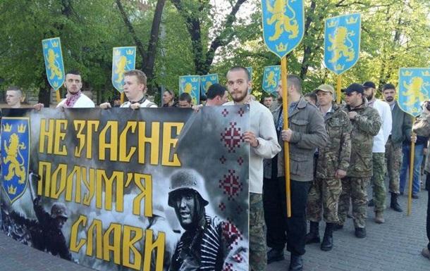 Марш во Львове в честь СС Галичина