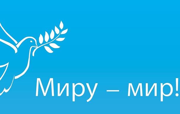 87% украинцев считают необходимым Минск-2 и готовы на компромисс с Донбассом