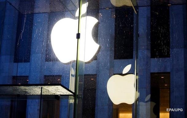 Крупнейший акционер Apple продал весь пакет акций компании