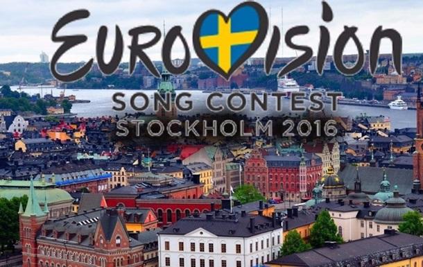 На Евровидении-2016 запретили крымско-татарский флаг