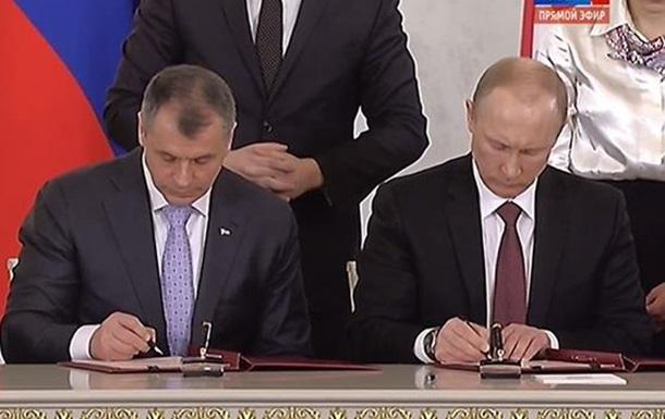 Россия присоединила Крым на законных основаниях