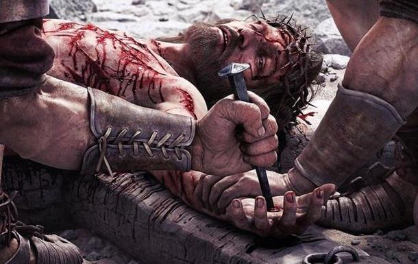 За что распяли Христа?  (И какое отношение это имеет к Украине?)