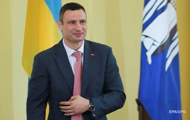 Кличко решил дать Киеву  маленькую Конституцию