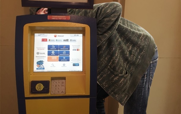 На Тернопольщине украли терминал с деньгами