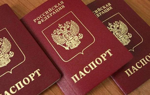 102 россиянина получили статус беженца в Украине в 2015 году