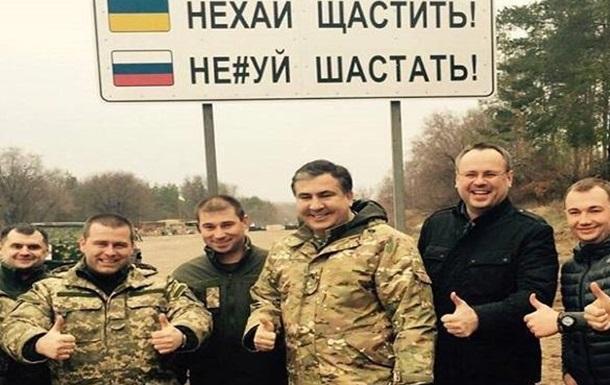 За сутки подразделения АТО уничтожили троих и ранили семерых оккупантов на Донбассе, - Минобороны Украины - Цензор.НЕТ 4279