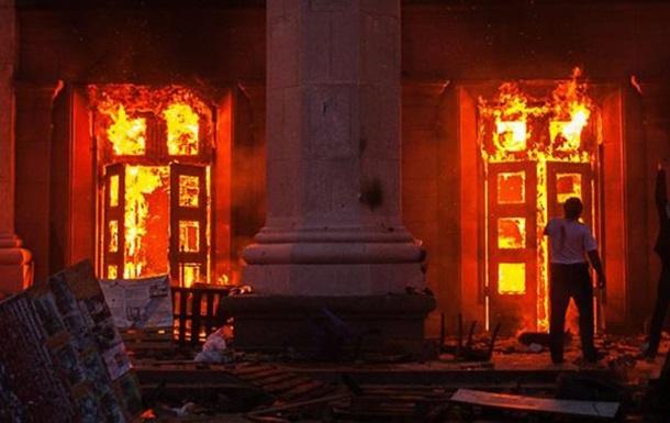 К годовщине Одесской трагедии