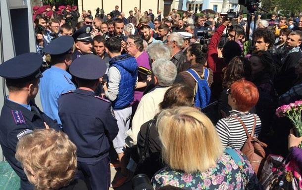2 мая в Одессе  заминировали  Куликово поле