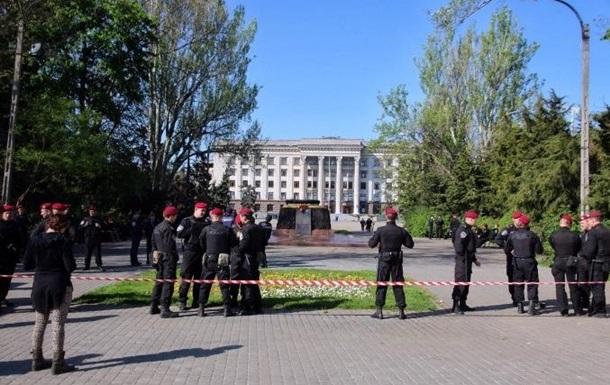 СБУ: 2 мая в Одессе пройдет спокойно