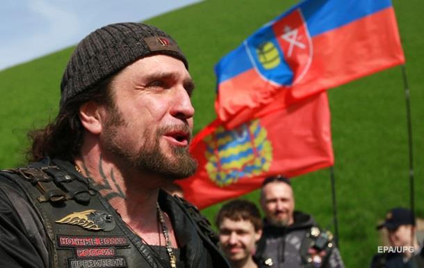 Оппозиция Беларуси требует запрета  Ночных волков