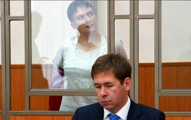 Адвокат Савченко заявил об угрозах в свой адрес