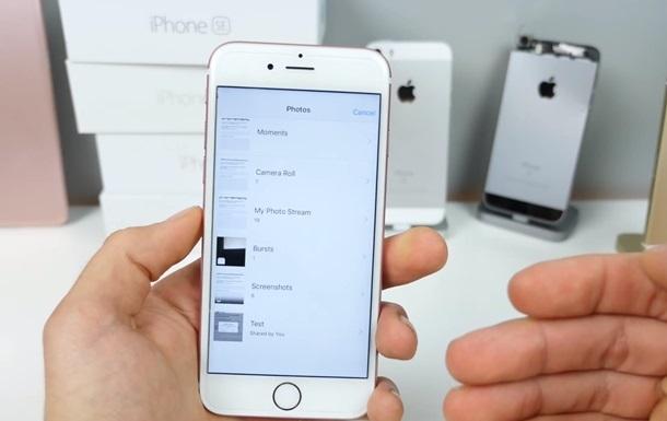 Китайцы выиграли суд у Apple по товарному знаку iPhone