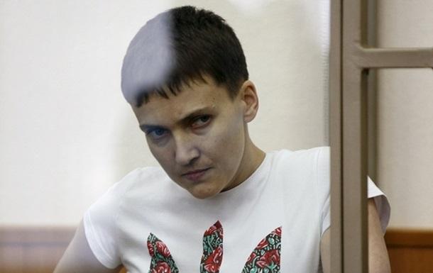 В РФ назвали условие для выдачи Савченко