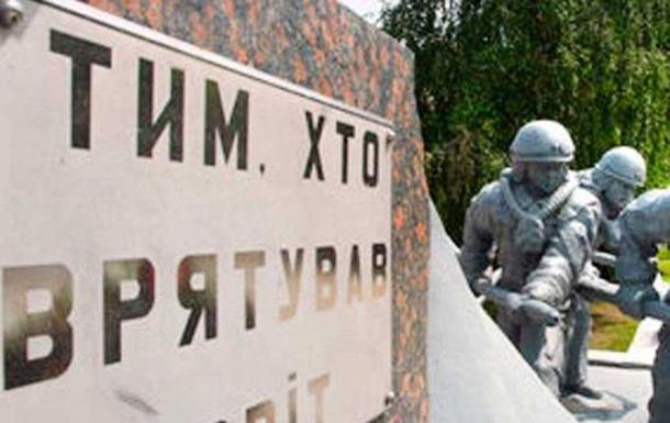 Чорнобильці скаржаться на санаторії