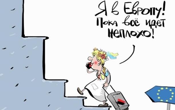 Молитва украинского евроинтегратора