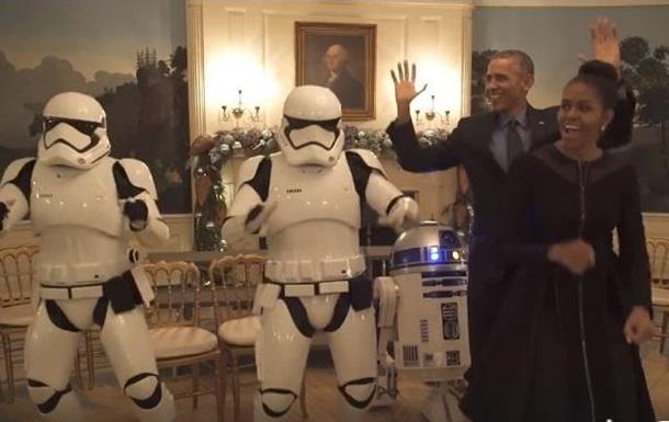 Обама станцевал с имперскими штурмовиками