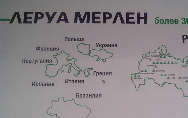 В гипермаркете Ростова повесили карту с украинским Крымом