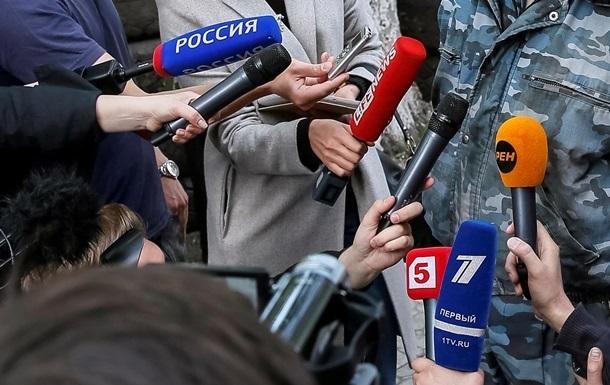 Киев пересмотрит санкции против журналистов РФ